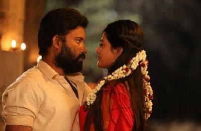 gundu-review