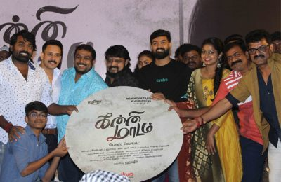 Kanni-maadam-audio-launch