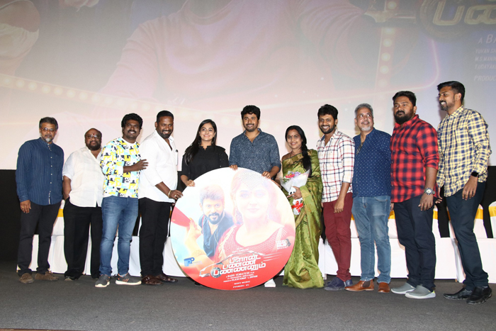 ppp-audio-launch