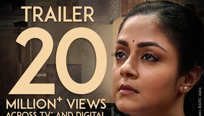 ponmagal-vandhal-trailer-views