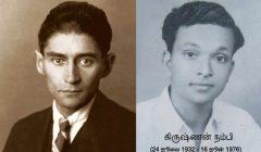 Kafka---Krishnan-Nambi