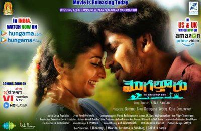 Telugu-Nedunalvadai