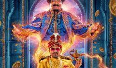 aalambana---kids-movie