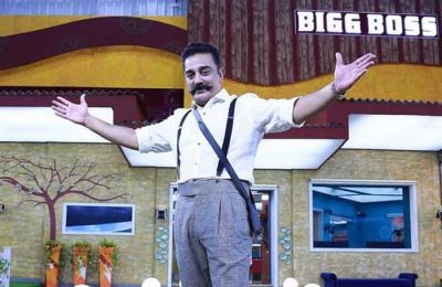 Big-Boss-2---Tamil