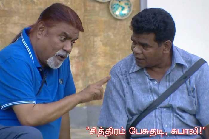 BiggBoss-Tamil-Season-2---Day-1