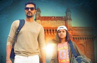 Lakshmi-movie-review
