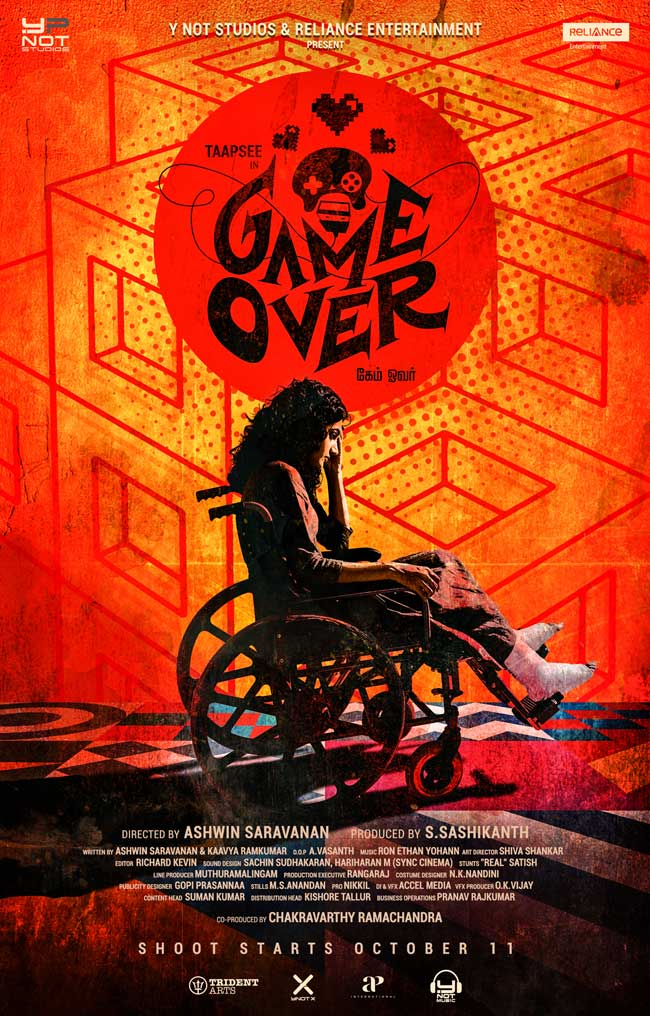 Game-Over---First-Look