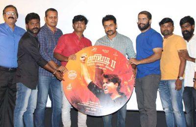 uriyadi-teaser-launch