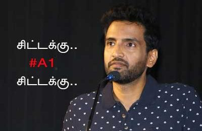 A1-Santhanam-speech