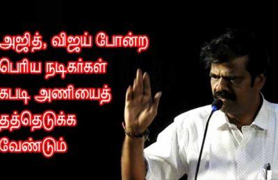 P.T.Selvakumar-about-kabadi