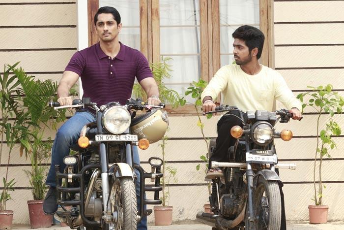 pachai-manjal-sivappu-movie-review