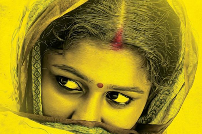 Kanni-Maadam-review
