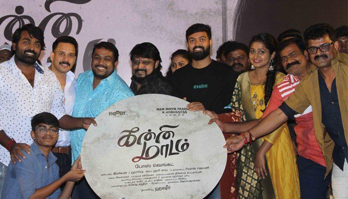 Kanni-maadam-audio-launch