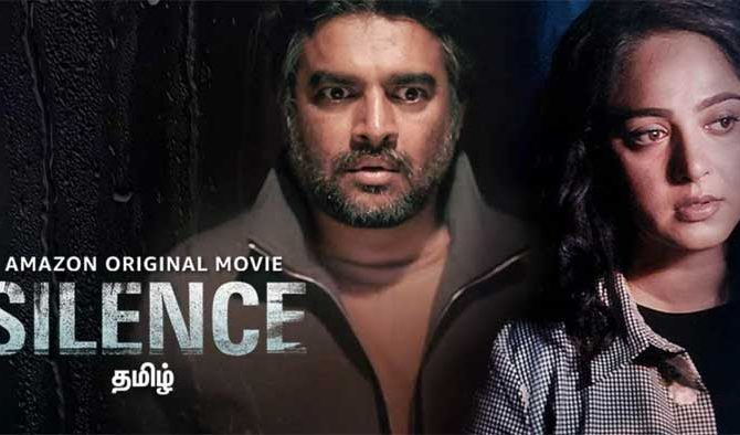 silence-2020-review